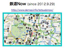 スクリーンショット 2013-02-07 11.56.05