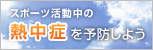 menu_yobou