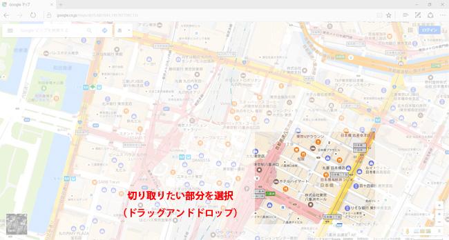 地図を取り込むイメージ画像